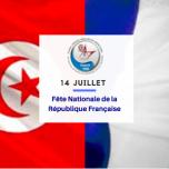 Fête nationale de la République française: Les Vœux de la CCI de Tunis