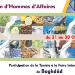 La participation tunisienne à la Foire Internationale de Baghdâd