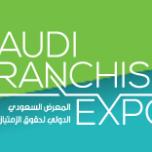 Saoudi Franchise Expo