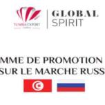 Projet pilote pour le développement du secteur Textile Tunisien en Russie
