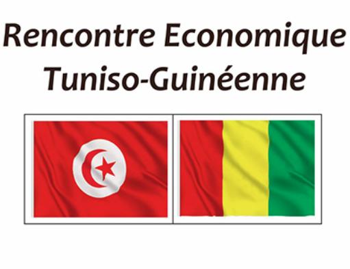 Site de rencontre guineenne