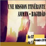 Mission itinérante Amman – Baghdâd