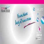 Tunis-Medfranchise : le Forum