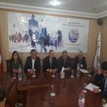 Les CCI Tunisiennes : leurs rôles dans l'avenir à tracer