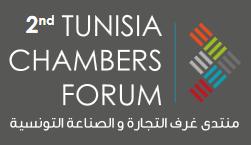 2nd Tunisia Chambers Forum